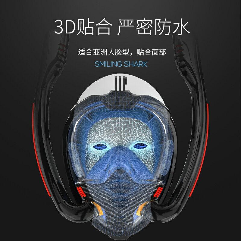 潛水裝備全乾式浮潛三寶呼吸器面罩游泳面鏡面具潛水鏡神