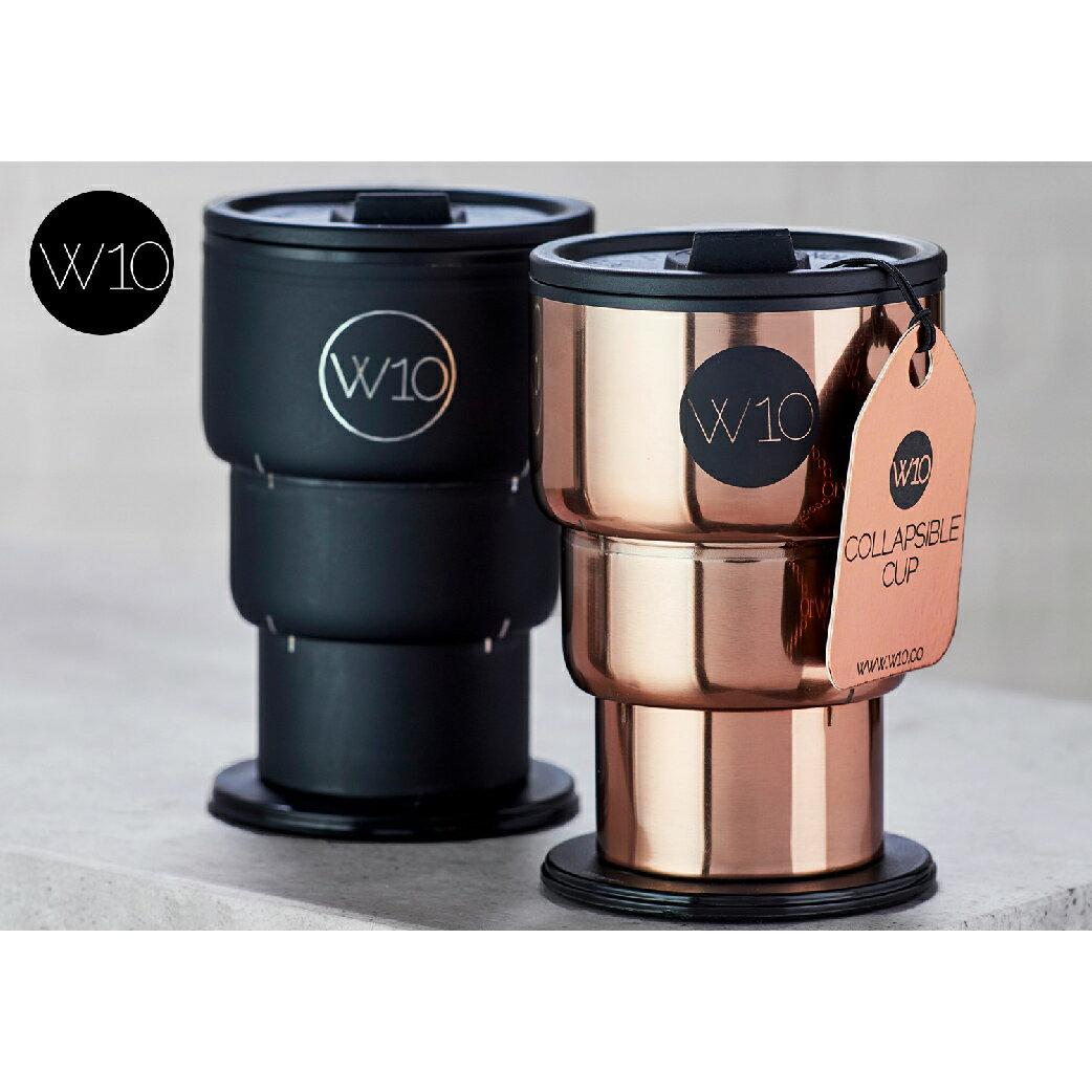 ☄雙層不繡鋼摺疊杯☄ 超值感配色 露營用 環保杯 隨身瓶 質感水壺 防滴漏
