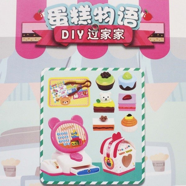 布小信 蛋糕物語 收銀機 KB001-6 / 一卡入(促180) 扮家家酒 DIY過家家玩具-首 2