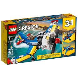 樂高積木LEGO《 LT31094》2019 年 Creator 創意百變系列 - 競技飛機