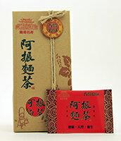 『阿振麵茶』原味麵茶(隨身包)