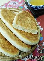 『阿振麵茶』牛舌餅
