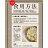 藜麥QUINOA2入 699免運組【每日優果】白藜麥 | 紅藜麥 | 黑藜麥 | 彩虹藜麥★提供超強飽足感、高鈣、低糖、低脂,不含麩質、零膽固醇,可有效降低澱粉攝取量,並補充均衡營養★ 5