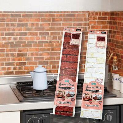 廚房瓦斯爐墊 紅磚/白磚 防水防油磁磚壁貼【櫻桃飾品】【27236】