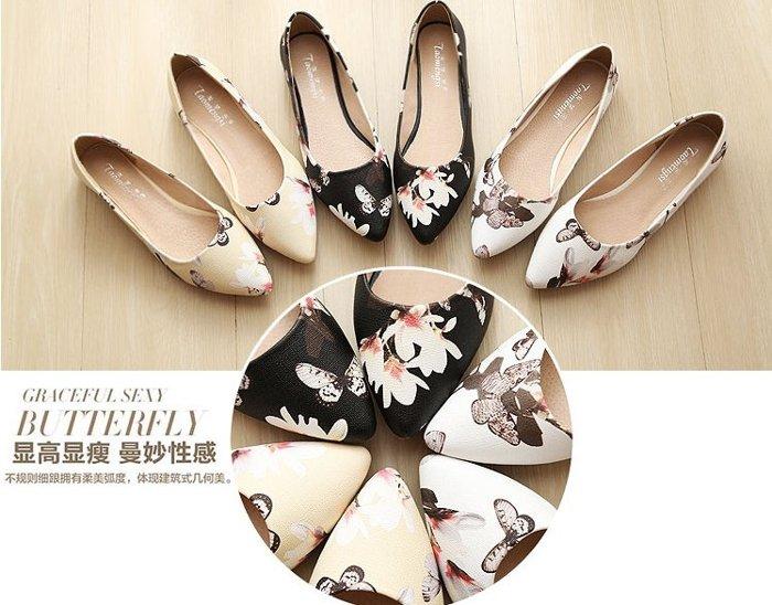 Pyf ♥ 氣質水墨花卉 小尖頭平底鞋 防滑豆豆鞋 42 43大尺碼女鞋