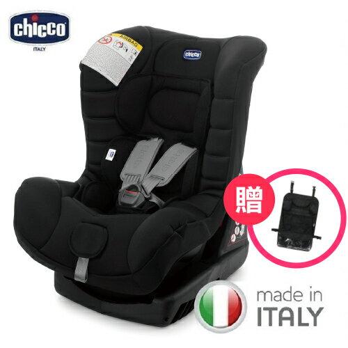 【贈汽車椅背置物袋(市值$950)】義大利【Chicco】Eletta 寶貝舒適全歲段安全汽座(汽車安全座椅)(優雅黑) 0