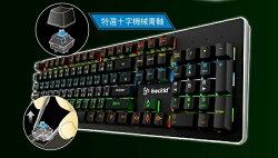 KWORLD 廣寰 C400 電競 發光機械式鍵盤 青軸 星際幻彩版