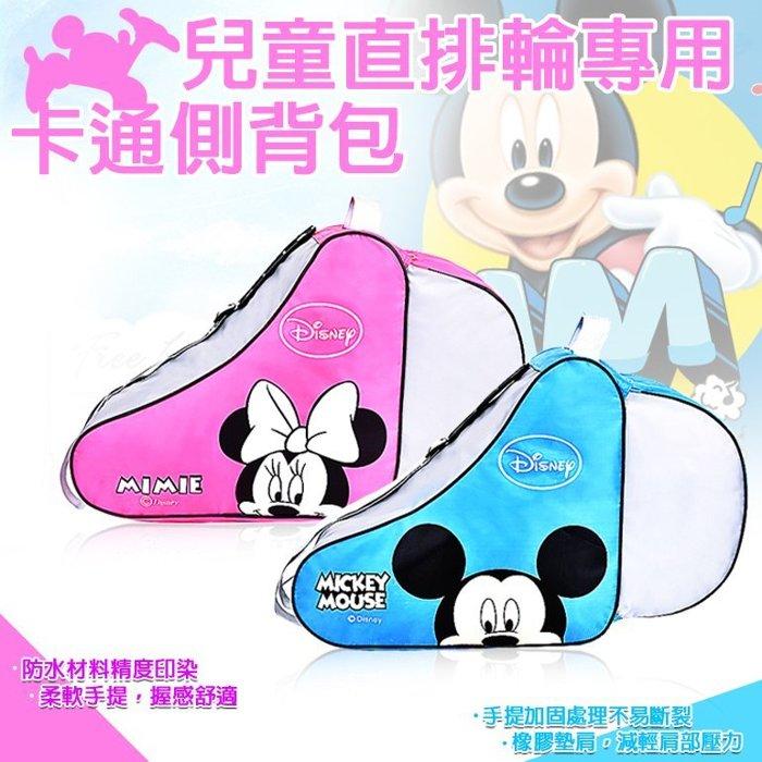 輪滑包 直排輪 溜冰鞋 輪滑鞋 鞋袋 袋子 單肩 側背包 手提 四輪 溜冰 側背袋 31-41碼