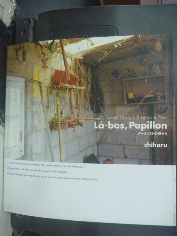 ~書寶 書T7/ _QIM~La~bas Papillon_日文書