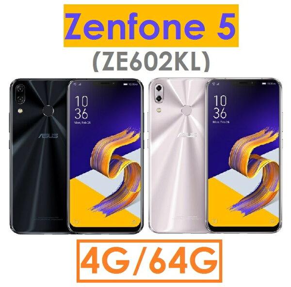 【原廠貨】華碩ASUSZenFone5(ZE620KL)6.2吋4G64G4GLTE智慧手機●AI智慧雙鏡頭(送藍牙喇叭)