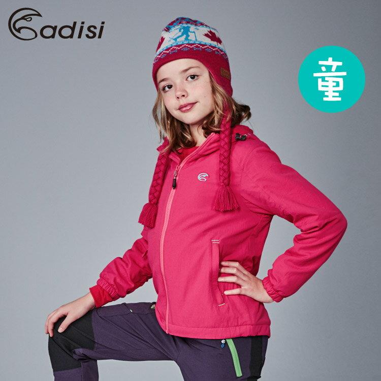 ADISI 童雙層抗風潑水連帽保暖外套AJ1621082  120~160    城市綠洲