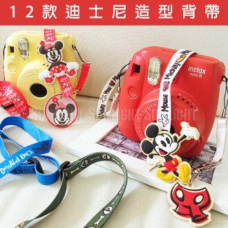 日光城。迪士尼造型背帶,米奇米妮維尼小豬唐老鴨mini8 GF6相機ZR3500ZR1500