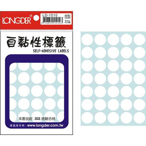 龍德 LD-1010 白圓 自黏標籤 420P