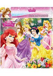 迪士尼公主系列 可愛拼圖(K)