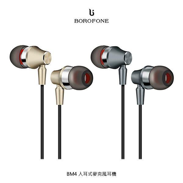 強尼拍賣~BOROFONE BM4 入耳式麥克風耳機 人體工學 線控耳機