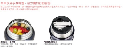 【限時促銷】THERMOS膳魔師不鏽鋼 真空燜燒食物罐 470ml PA-3000