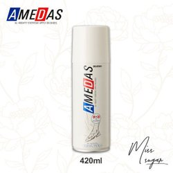 女人我最大 日本高級進口AMEDAS皮革防水防污保養保護劑 420ml【Miss.Sugar】【P4002592】