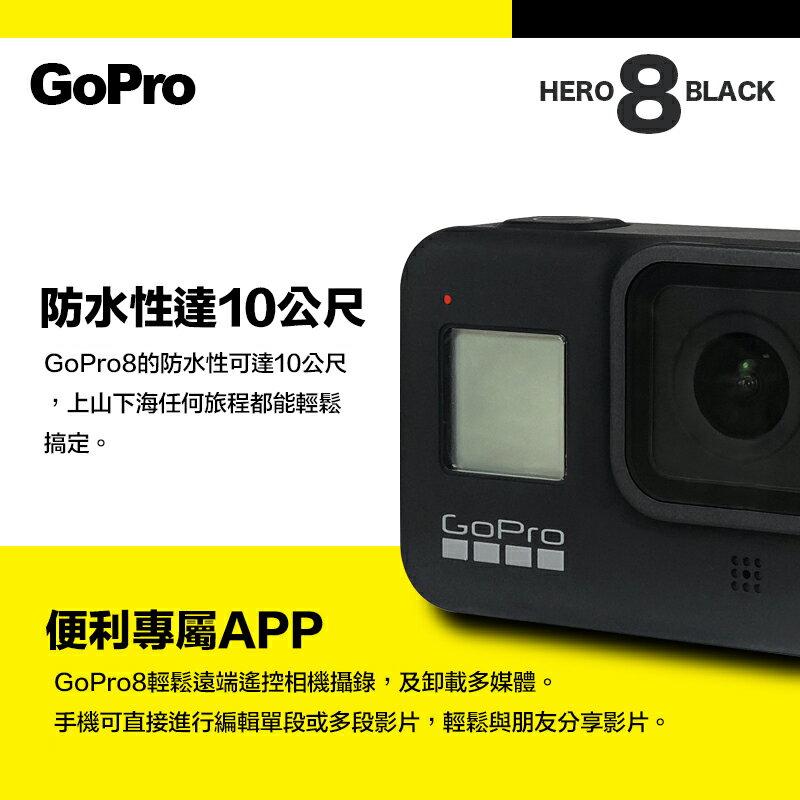 [96折]Gopro Hero 8 Black 原廠公司貨 超防震 縮時攝影 運動攝影機(非 hero 7) 含32G記憶卡