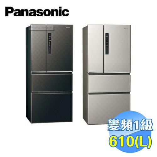 國際 Panasonic 610L 無邊框鋼板四門變頻電冰箱 NR-D619HV