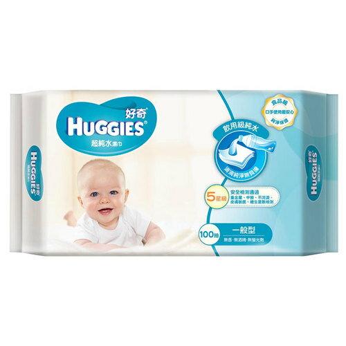 好奇 純水嬰兒濕巾-一般型 100抽