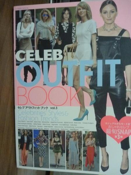 【書寶二手書T7/美容_QLD】Celeb Outfit Book Vol.3_山田和代
