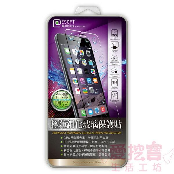愛挖寶生活工坊:iPhone88+X極薄鋼化玻璃保護貼1組【醫碩科技PTG】台灣製造