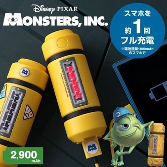 Hamee 怪獸電力公司 尖叫能量瓶 行動電源 2900mAh