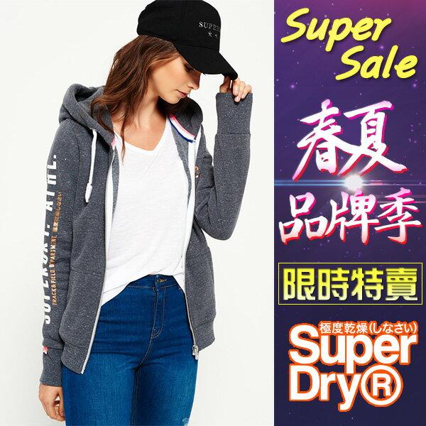 【女款】★現貨★ Superdry 極度乾燥 Track & Field 拉鍊連帽外套 競速古典炭灰