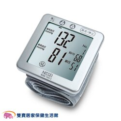 NISSEI 日本精密 手腕式血壓計 WSK-1021J