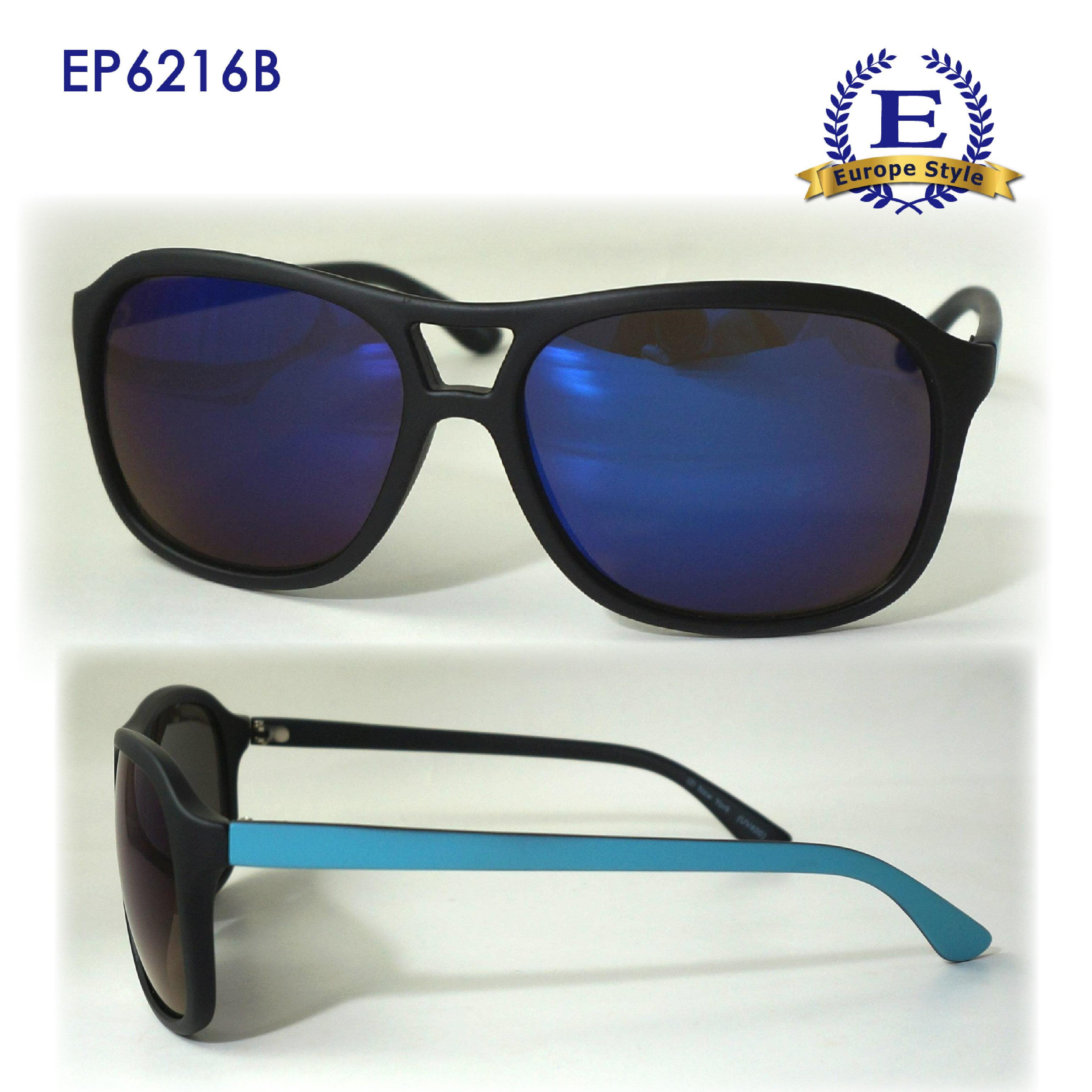 【歐風天地】太陽眼鏡 EP6216B 流行時尚 復古帥氣 流行時尚 防風眼鏡 單車眼鏡 運動太陽眼鏡 運動眼鏡 自行車眼鏡 野外戶外用品