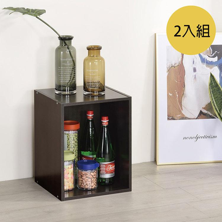 書櫃/收納櫃 TZUMii 簡約加高單格櫃(2入組)-胡桃木色