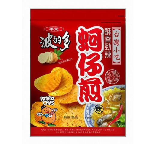 愛買線上購物:華元波的多蚵仔煎辣味洋芋片315g【愛買】