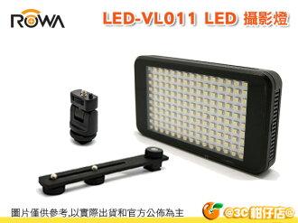 樂華 ROWA LED-VL011 LED 攝影燈 內建鋰電池 薄型 補光燈 USB充電 直播 美肌VL011