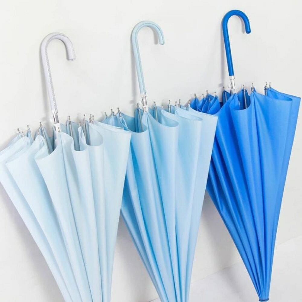 直立傘雨傘晴雨兩用防風簡約自動傘