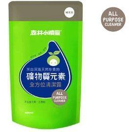 森林小精靈 全方位清潔露(補充包 / 800ml )【德芳保健藥妝】