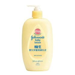 嬌生深層嬰兒潤膚乳液500ml【德芳保健藥妝】