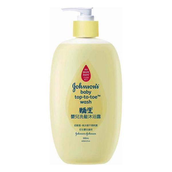 嬌生 嬰兒洗髮沐浴露 500ml【德芳保健藥妝】