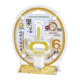 小獅王辛巴 拇指型按摩安撫奶嘴(較大)【德芳保健藥妝】