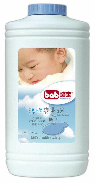 培寶 嬰兒涼性爽身粉 300g【德芳保健藥妝】