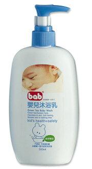 培寶 嬰兒沐浴乳-綠茶 300ml【德芳保健藥妝】