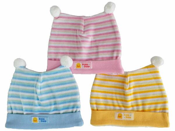 黃色小鴨 橫條雙角帽(冬季)(顏色隨機出貨)【德芳保健藥妝】