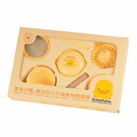 黃色小鴨 嬰幼兒七件組食物調理器【德芳保健藥妝】