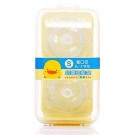 黃色小鴨 寬口徑奶嘴十字型 2入 S【德芳保健藥妝】