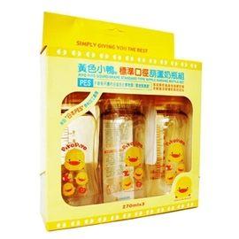 黃色小鴨 標準口徑PES葫蘆奶瓶組【德芳保健藥妝】