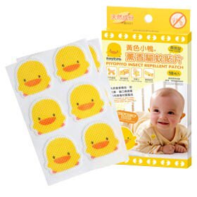 黃色小鴨 驅蚊貼片【德芳保健藥妝】