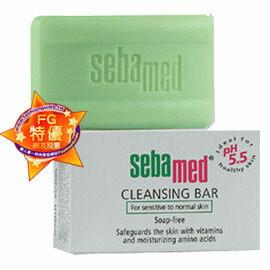 Sebamed施巴 5.5潔膚皂150g【德芳保健藥妝】