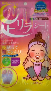 德芳保健藥妝:日本樹之惠竹樹液足貼玫瑰2枚入【德芳保健藥妝】