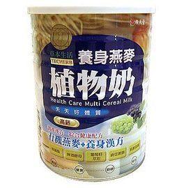 順天堂 養身燕麥植物奶 500g*2罐【德芳保健藥妝】
