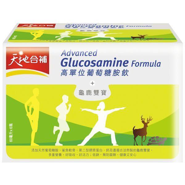 佳格 天地合補高單位葡萄糖胺飲 60ml*6入【德芳保健藥妝】