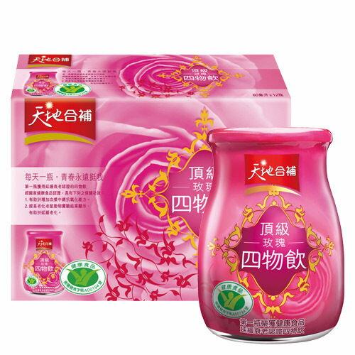 佳格 天地合補頂級玫瑰四物飲 60ml*6瓶【德芳保健藥妝】